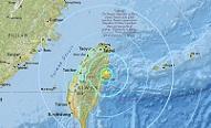 Última Hora: Un terremoto de magnitud 5,7 sacude la costa este de Taiwán