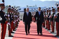 XXVI Cumbre Iberoamericana de Jefes de Estado y de Gobierno
