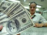 Noticias Económicas julio 10, miércoles