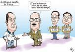 Caricaturas Nacionales Julio 03, Viernes