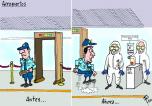 Caricaturas Nacionales Septiembre 21, lunes