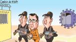 Caricaturas Nacionales Septiembre 24, jueves