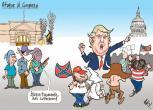 Caricaturas Nacionales Enero 08, viernes