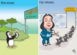 Caricaturas Nacionales Mayo 12, Miércoles